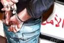 """الأمن يضع حدا لمخدرات """"توزا"""" في مرتيل"""