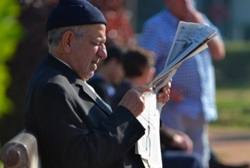 مجلس جطو يؤيد رفع سن تقاعد الموظفين العموميين إلى 67 سنة