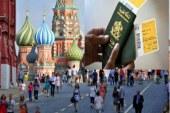 هام للمغاربة الراغبين في حضور مباريات كأس العالم بروسيا 2018