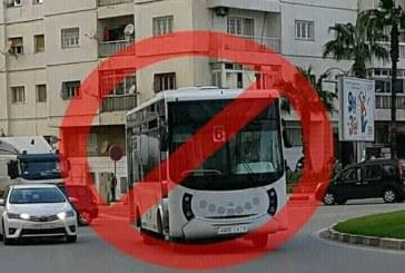 """جمعيات تطالب بمقاطعة حافلات """"فيطاليس"""" الثلاثاء المقبل"""