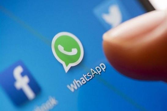 تعرف على الميزة الجديدة التي أضافتها فيسبوك للدردشة عبر الواتساب