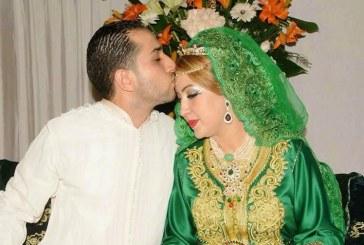 بعد هذه التطورات …المغاربة ممنوعين من الزواج الأسبوع القادم