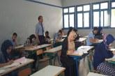 فتح باب إيداع ترشيحات الأحرار لاجتياز امتحانات الابتدائي والإعدادي