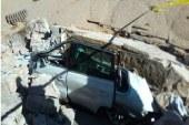 رسميا.. مقتل شخصين وإصابة ثلاثة آخرين في حادث انهيار سور بالدار البيضاء