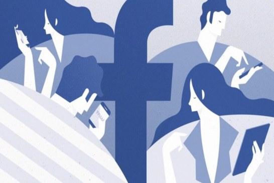 أخيرا.. فيسبوك تطلق ميزة جديدة طال انتظارها