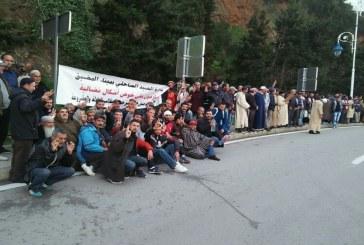 الحرمان من التعويضات يخرج بحارة ميناء المضيق للاحتجاج