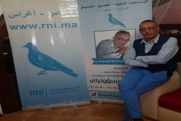 رسميا التجمعي أحمد المرابط السوسي يفوز بجزئية عمالة المضيق الفنيدق