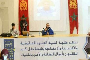 """حملة """"شعواء"""" تستهدف الداعية رضوان بن عبد السلام"""