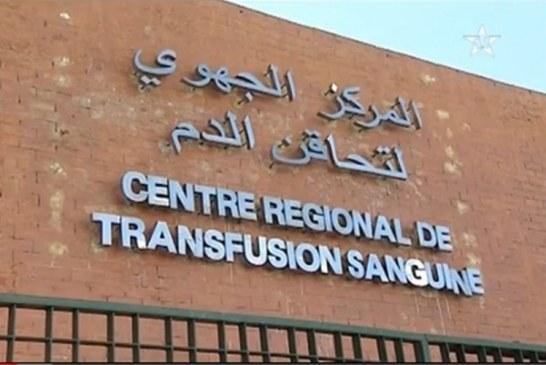 بالفيديو: طبيب بالمستشفى الجهوي سانية الرمل يطلق نداء للتبرع بالدم