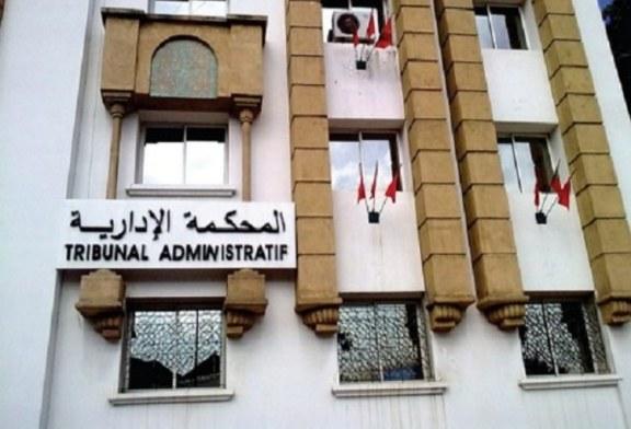 المحكمة الإدارية بالرباط تؤجل النظر في ملف البرلماني السوسي وعلي امنيول إلى هذا التاريخ