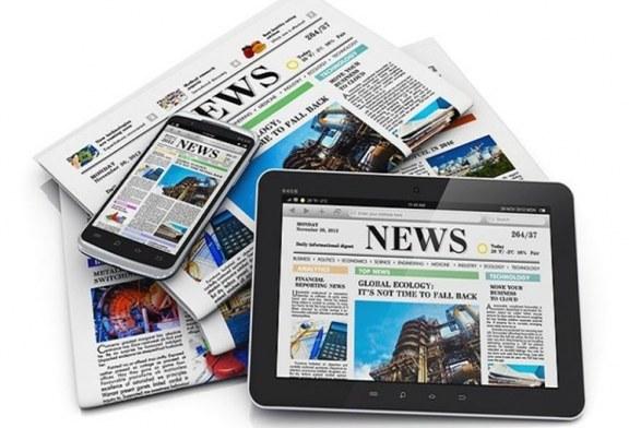 """الحكومة """"تخنق"""" الصحافة الإلكترونية بهذا الإجراء ..والناشرون يحذرون!!"""