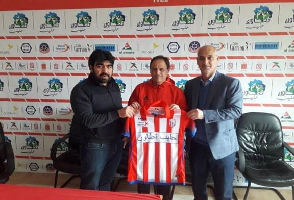 المغرب التطواني يعين عبد الواحد بنحساين مدربا جديدا