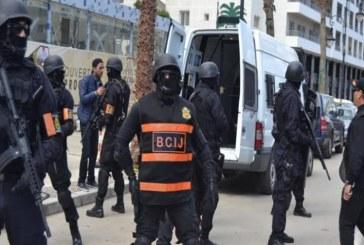 """إيقاف 6 أشخاص في عملية تفكيك خلية موالية لتنظيم """"داعش"""" بطنجة"""