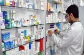 """جديد..الحكومة تفرض""""واجبات التنبر"""" على المرضى عند اقتناء الأدوية"""