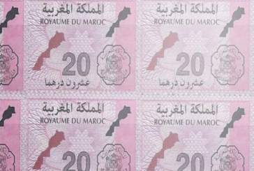 هام للمغاربة .. مديرية الحموشي تلغي تنبر 20 درهما بهذه الوثائق!!