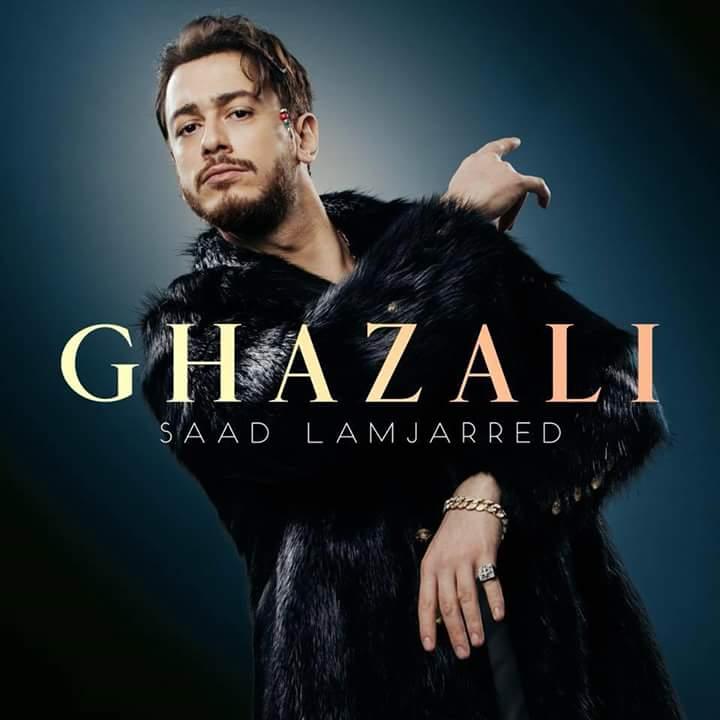 """شاهد جديد الفنان سعد المجرد """"غزالي"""""""