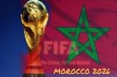 مونديال 2026.. المغرب يخصص 12 ملعبا ويرصد 15,8 مليار دولار