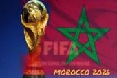 الدول التي أعلنت رسميآ التصويت لصالح المغرب