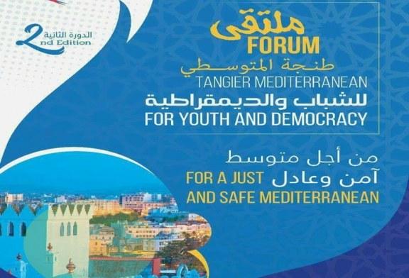 طنجة تحتضن الدورة الثانية لملتقى طنجة المتوسطي للشباب و الديموقراطية