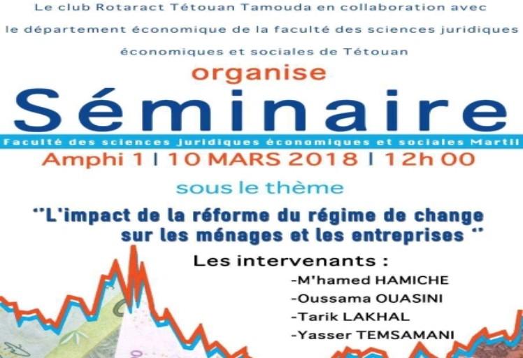 """دعوة لحضور ندوة بعنوان """"تأثير تعويم الدرهم على الشركات"""" في مرتيل"""