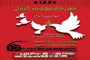 تطوان تحتضن مهرجان تطاوين الدولي لسينما الحب والسلام في نسخته السادسة