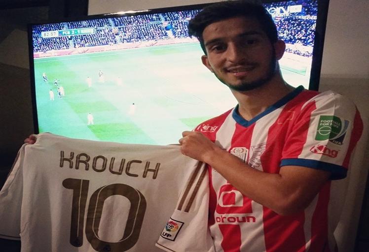 زيد كروش يكشف عن فريقه الإسباني المفضل