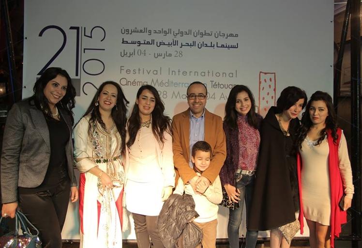 """عرض الفيلم المغربي """"أفراح صغيرة"""" غذا في مهرجان تطوان"""