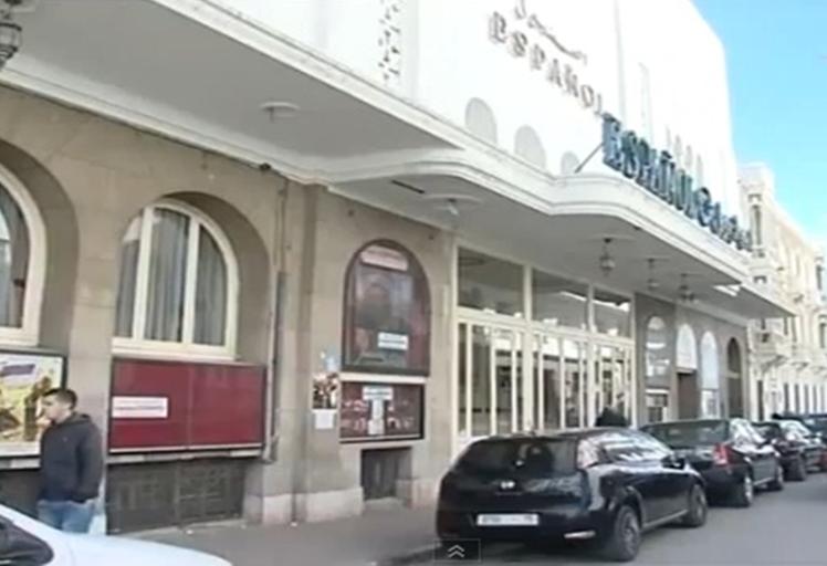 إغلاق سنيما و مسرح أسبانيول يعمق أزمة السينما المغربية