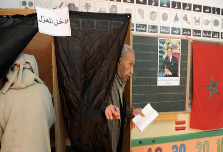 برلمانيو طنجة والحسيمة يتصدرون لائحة الممنوعين من خوض الانتخابات التشريعية القادمة