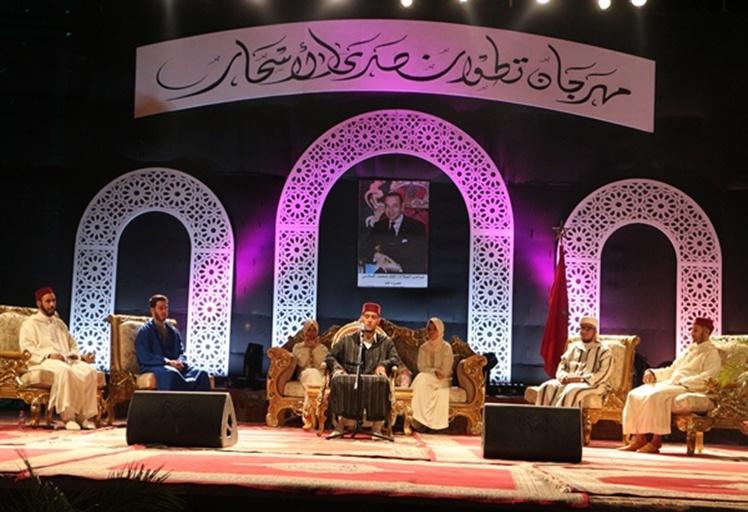 افتتاح مهرجان صدى الأسحار بنفحات قرآنية