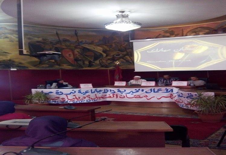 جمعية الأمل للأعمال الخيرية والاجتماعية تنظم لقاء علميا حول شهر رمضان الأبرك