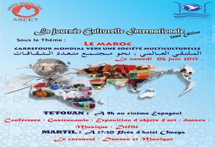 مدينة تطوان ومارتيل تستعد لاستضافة 33 دولة إفريقية لمناقشة تعدد الثقافات