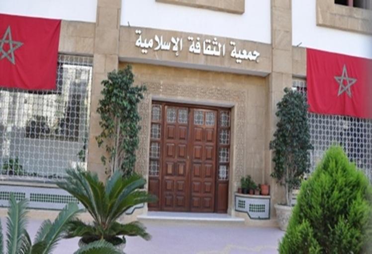 الفرقة الوطنية تعتقل أمين الجمعية الثقافية الإسلامية بتطوان