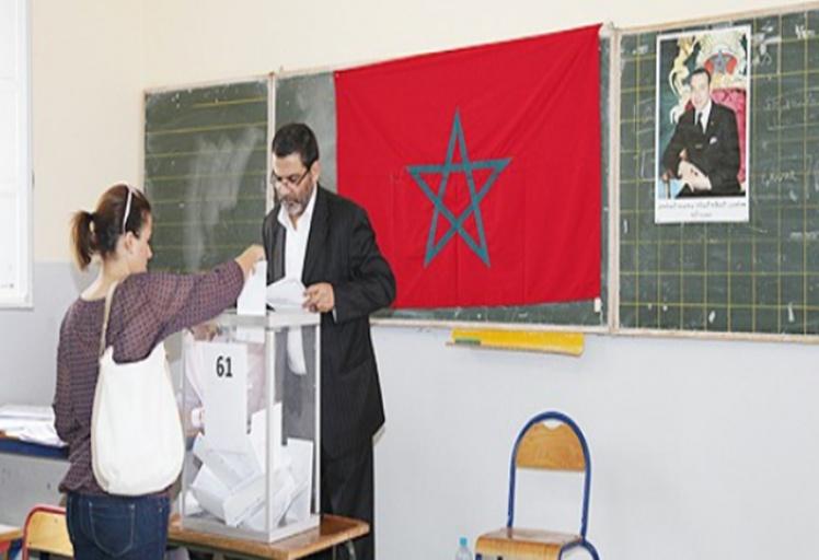 رسميا: هذا هو تاريخ إجراء الانتخابات البرلمانية الجزئية في تطوان