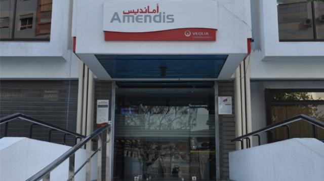 """توظيفات مشبوهة بشركة """"أمانديس"""" المكلفة بالتدبير المفوض لقطاع الماء والكهرباء بتطوان"""