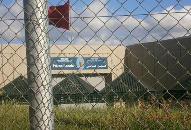 """التامك يعلن إعدام """"قفة السجين"""" في أفق تعميمها على باقي السجون المغربية"""