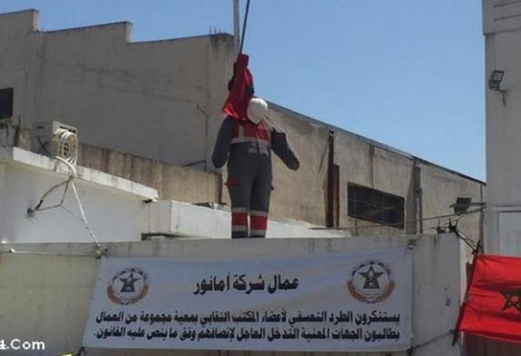مستخدموا شركة فرنسية بطنجة يلوحون بالانتحار بعد طردهم من العمل