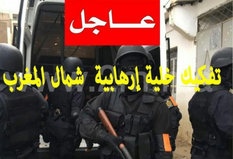 رجال الخيام يجنبون تطوان عملا ارهابيا
