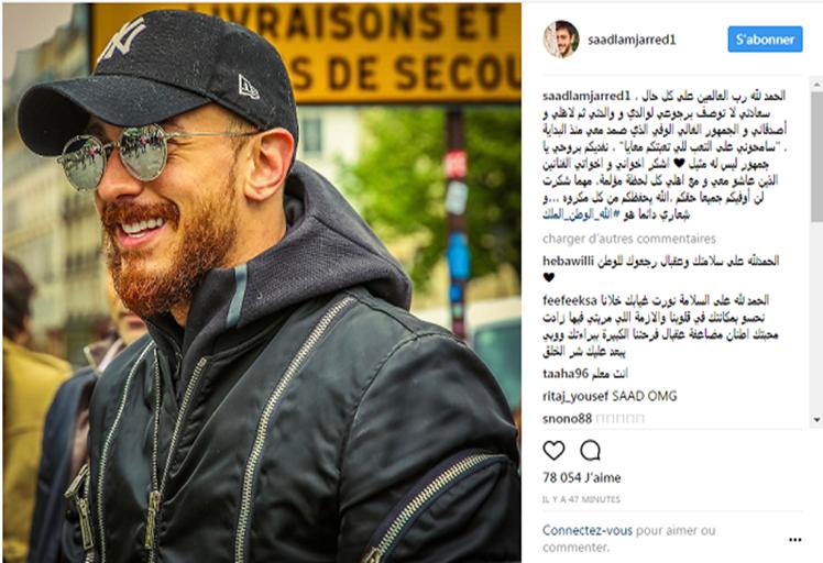 سعد المجرد في أول تعليق بعد خروجه من السجن: سامحوني.. وسعادتي لا توصف