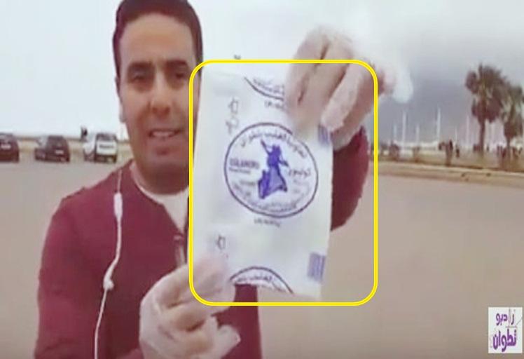 خطير :سعيد الحضري يكشف أضرار أكياس حليب كولينور المسرطنة على صحة المواطن