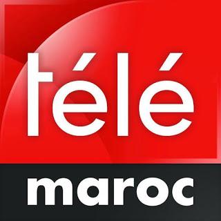 """""""TÉLÉ MAROC"""" قناة تلفزيونية مغربية جديدة"""