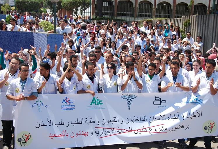 إضراب وطني عام لمدة يومين في مستشفيات المملكة