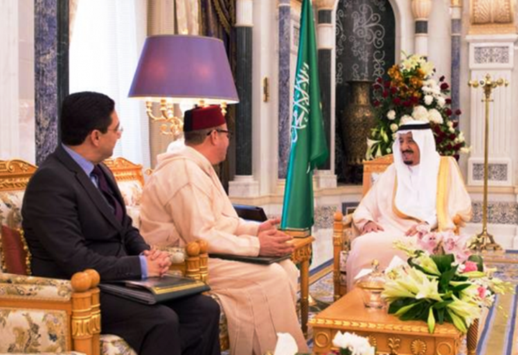 بوريطة يمثل المغرب في القمة العربية الإسلامية الأمريكية