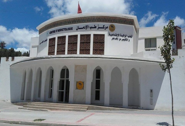 العموري:أكثر من 3000 شخص تلقوا العلاج بمركز طب الإدمان بتطوان