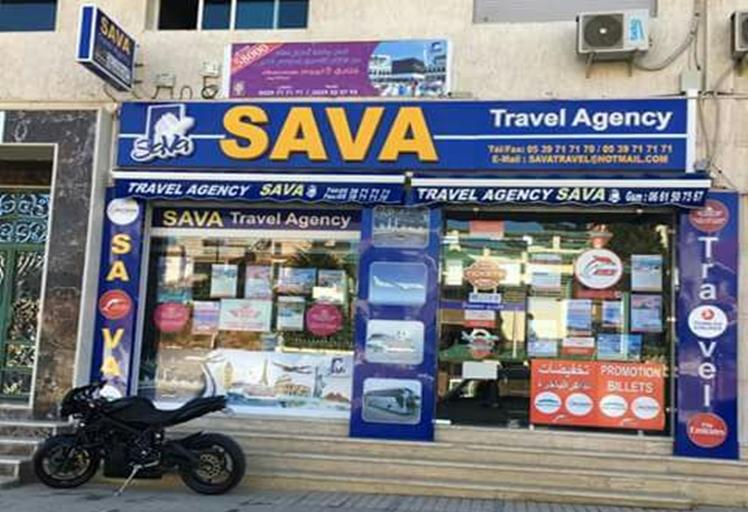 جديد عروض شركة Sava Travel السياحية إلى تركيا