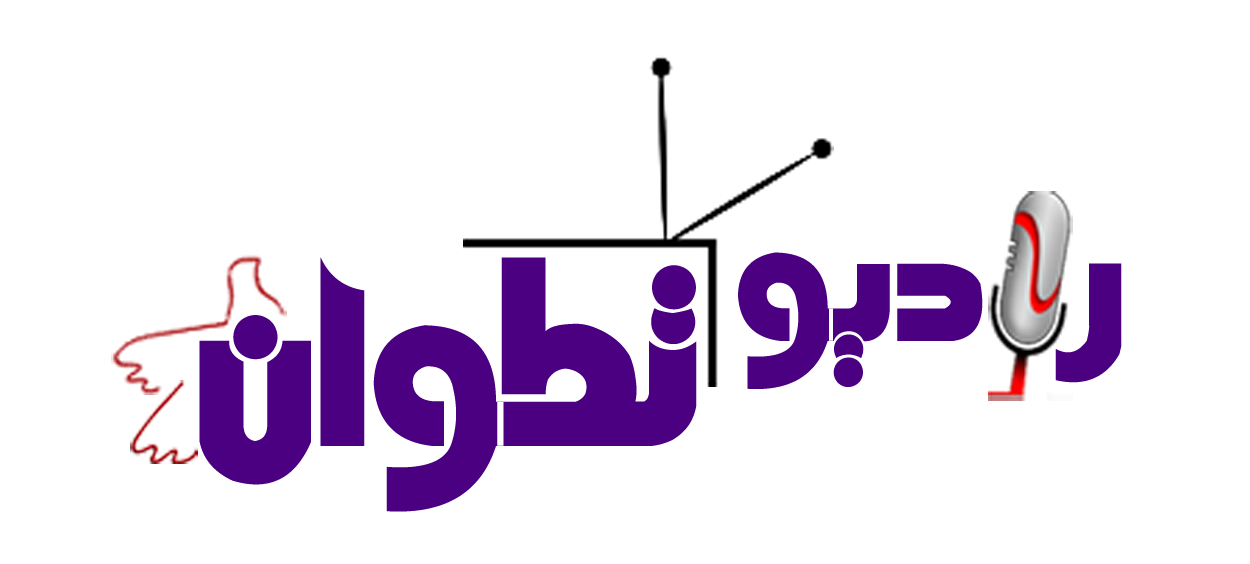 Radio Tetouan