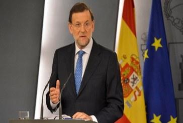 رئيس الوزراء الإسباني يعلن حل حكومة وبرلمان إقليم كاتالونيا ويحدد موعدا للانتخابات