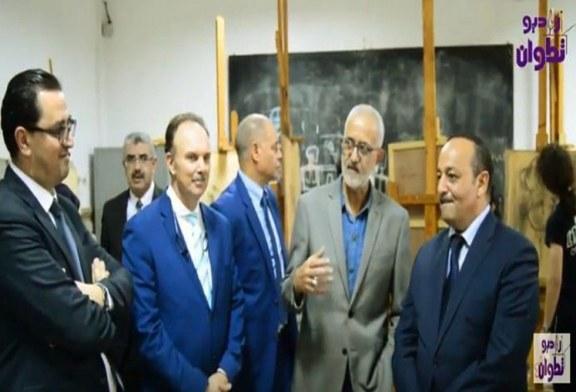 فيديو: زيارة محمد الأعرج وزير الثقافة والاتصال لمعهد الفنون الجميلة بتطوان