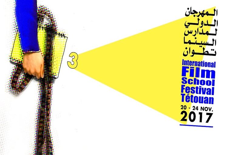 33 فيلما بالمهرجان الدولي لمدارس السينما بتطوان
