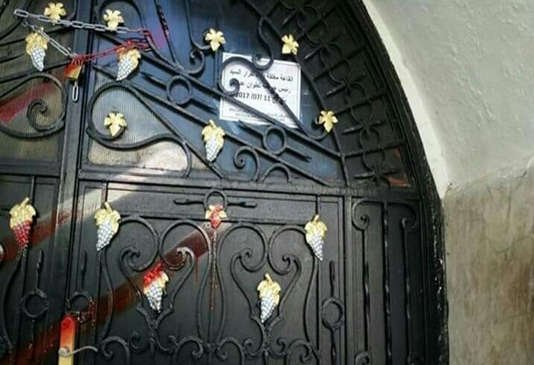 السلطات المحلية تقرر إغلاق قصر الندى للحفلات بتطوان